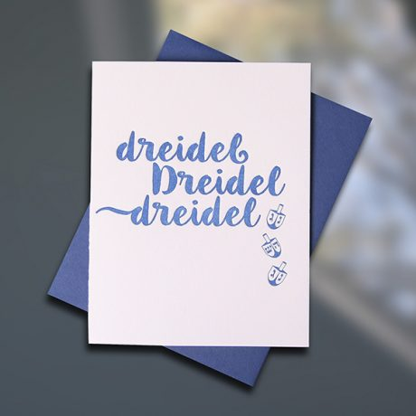 Dreidel Holiday Letterpress Card  by Sky of Blue Cards, $5 single/$20 Boxed Set of 8  www.skyofbluecards.com