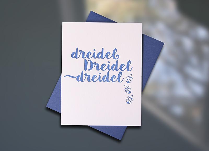 Dreidel — Hanukkah Card
